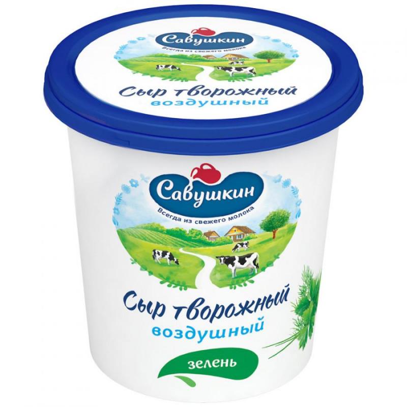 """Сыр творожный 60% с зеленью """"Воздушный"""" Савушкин продукт, 150гр."""