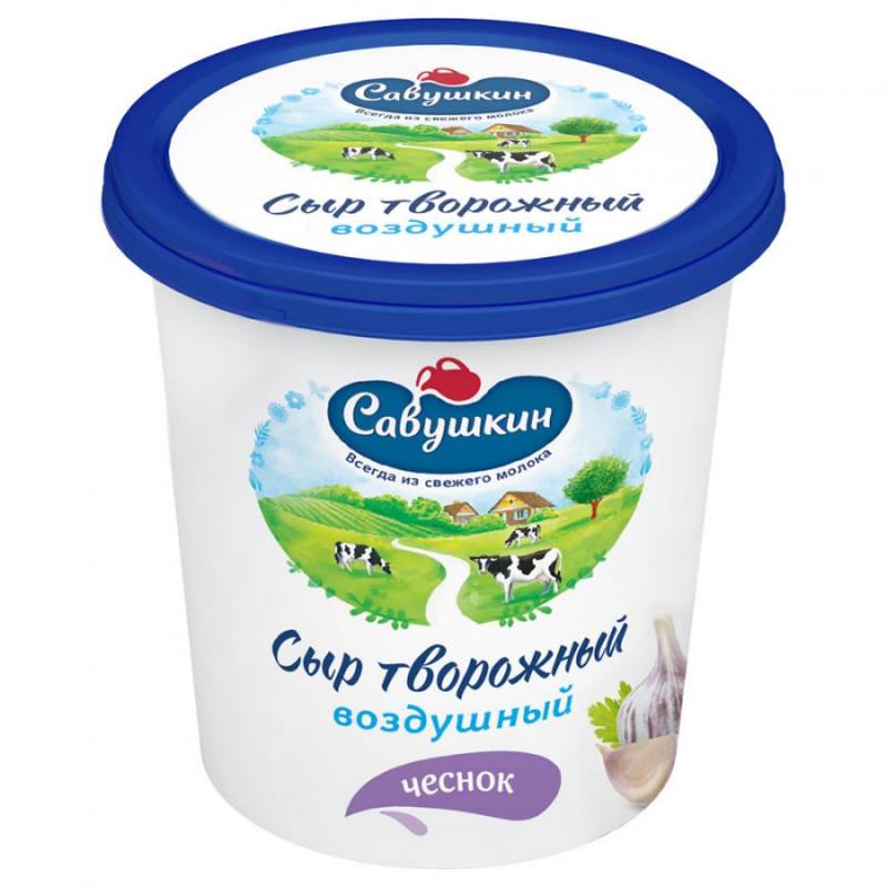 """Сыр творожный 60% с чесноком """"Воздушный"""" Савушкин продукт, 150гр."""