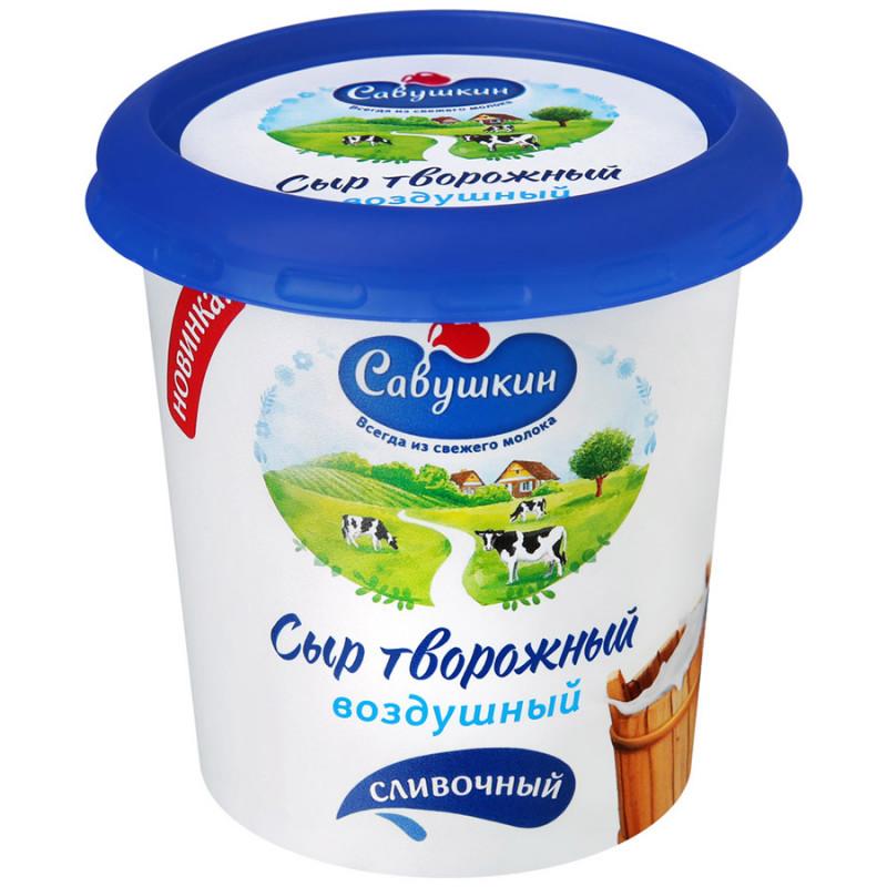 """Сыр творожный 60% сливочный """"Воздушный"""" Савушкин продукт, 150гр."""