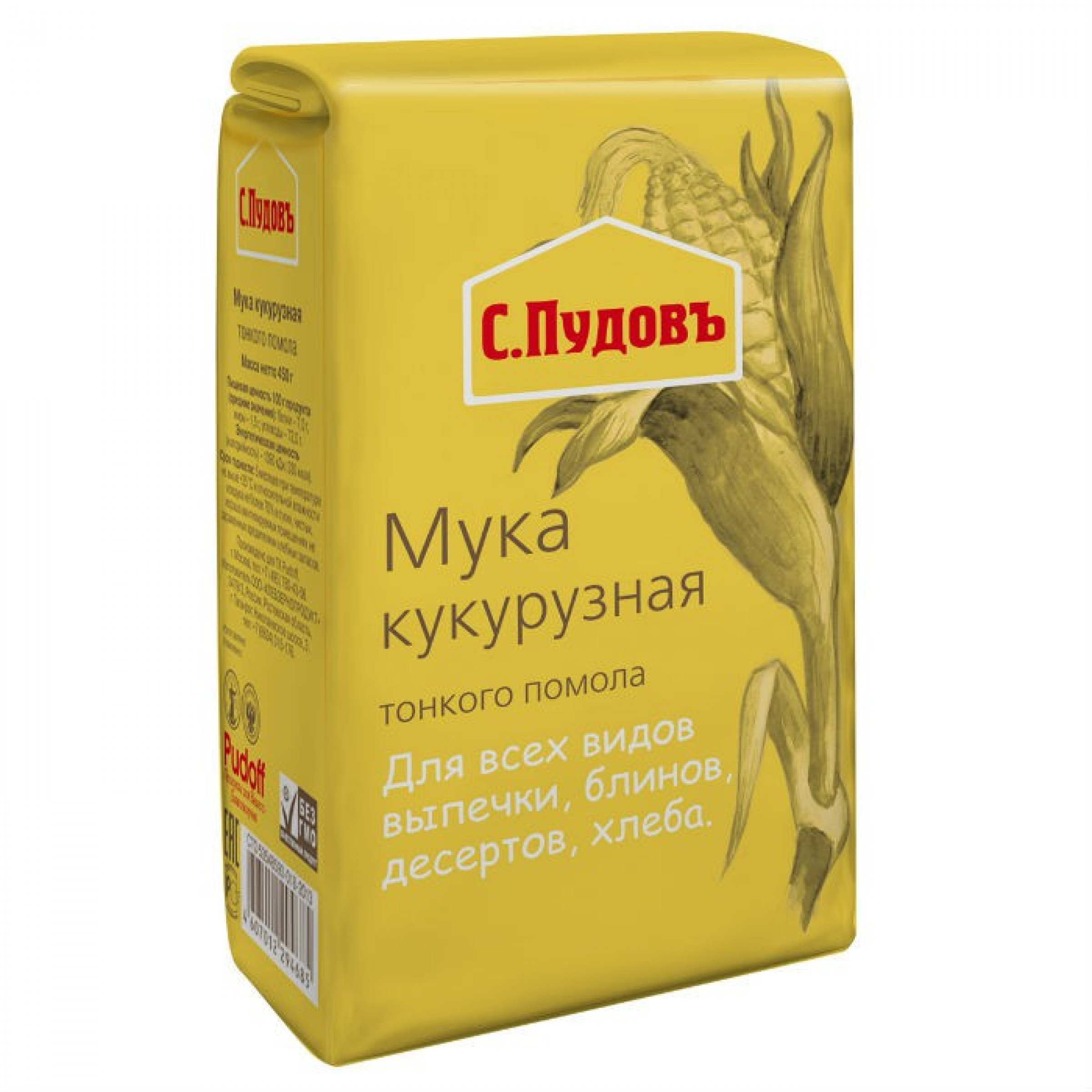 Кукурузная мука тонкого помола С. Пудовъ, 450 г