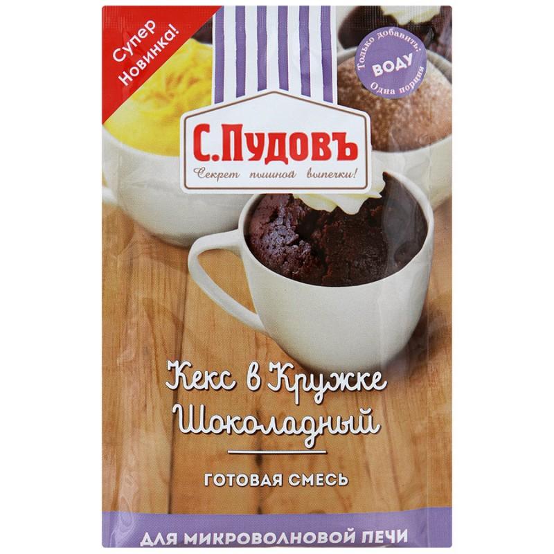 Шоколадный кекс в кружке С. Пудовъ, 70 г