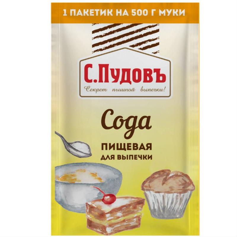 Сода пищевая С. Пудовъ, 5 г