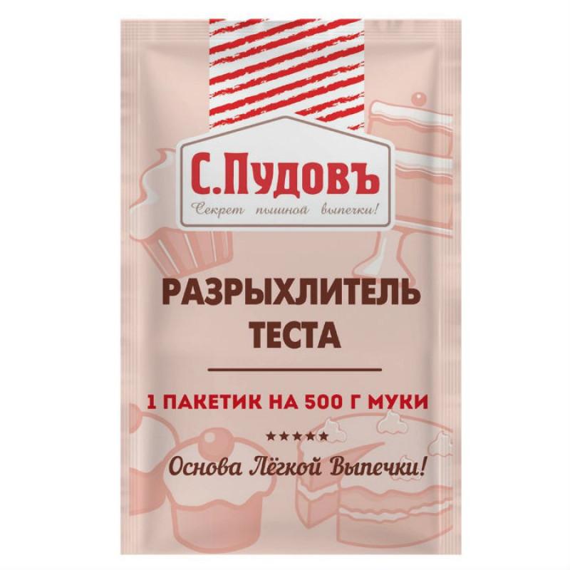 Разрыхлитель теста С. Пудовъ, 10 г