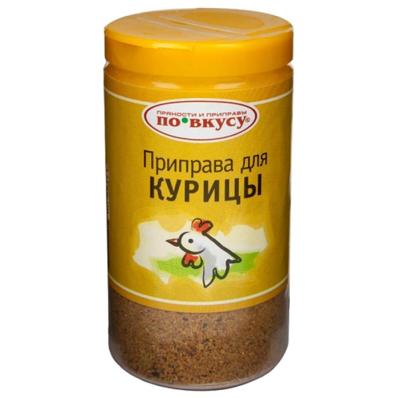 Приправа для курицы «По вкусу», 35 г