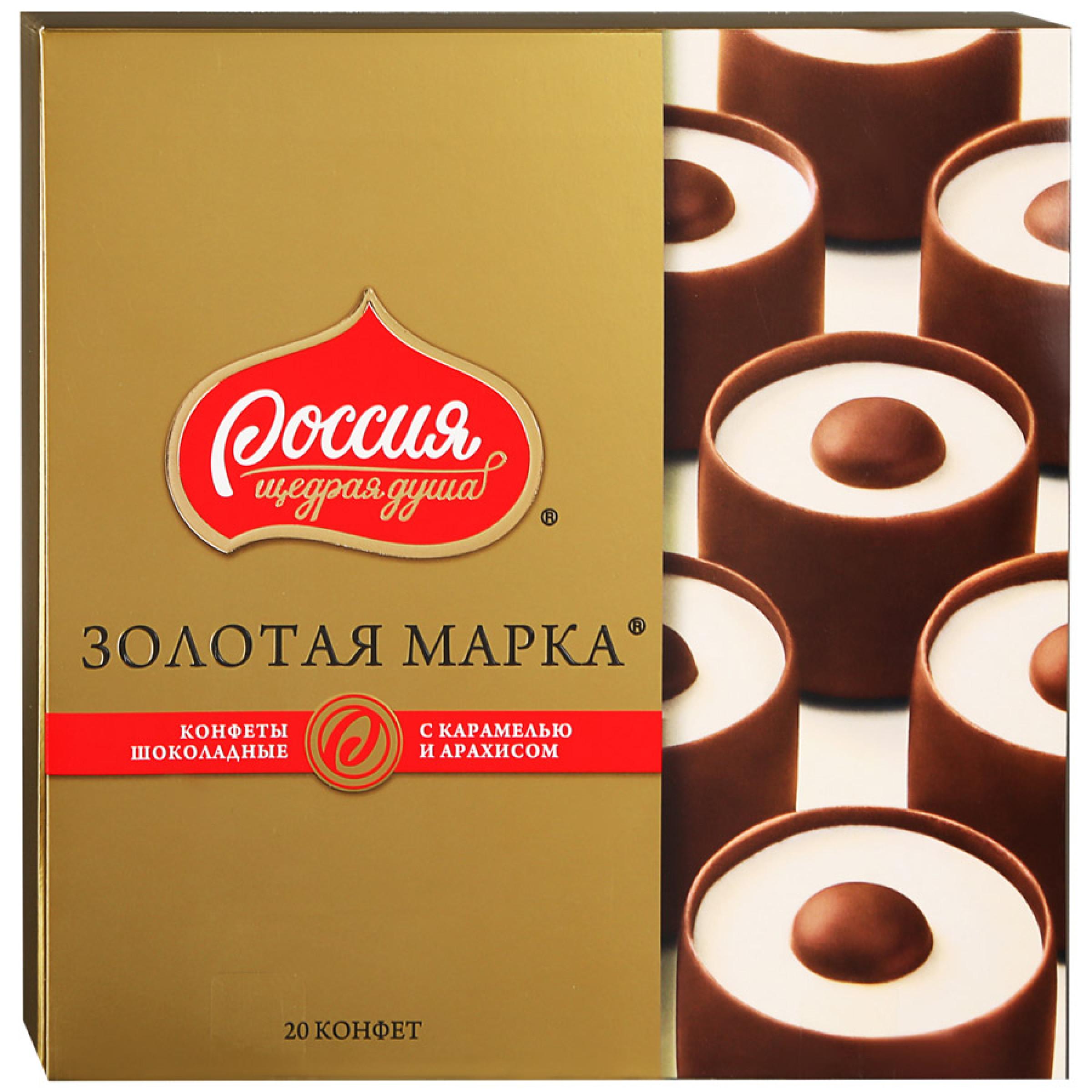 """Шоколадные конфеты золотая марка с карамелью и дробленым арахисом """"Россия щедрая душа"""", 184гр"""