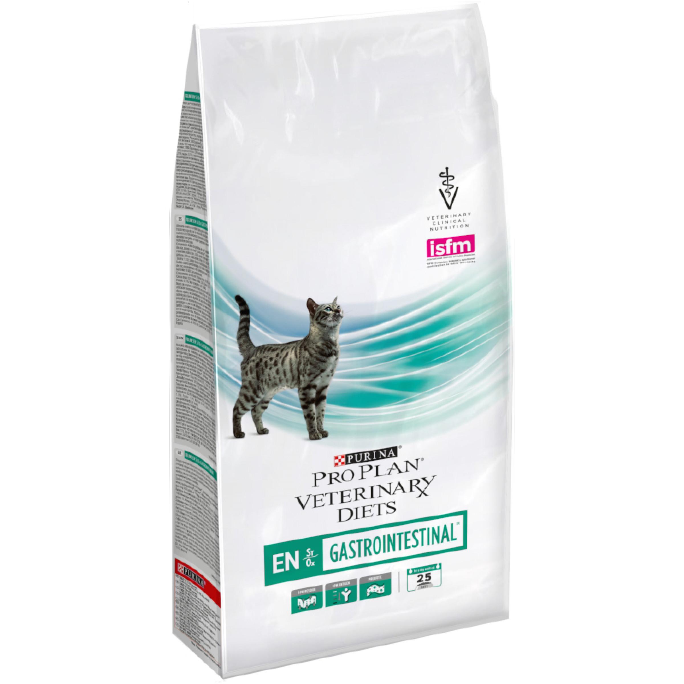 Сухой корм Pro Plan Veterinary diets EN корм для кошек при расстройствах пищеварения, 1. 5 кг