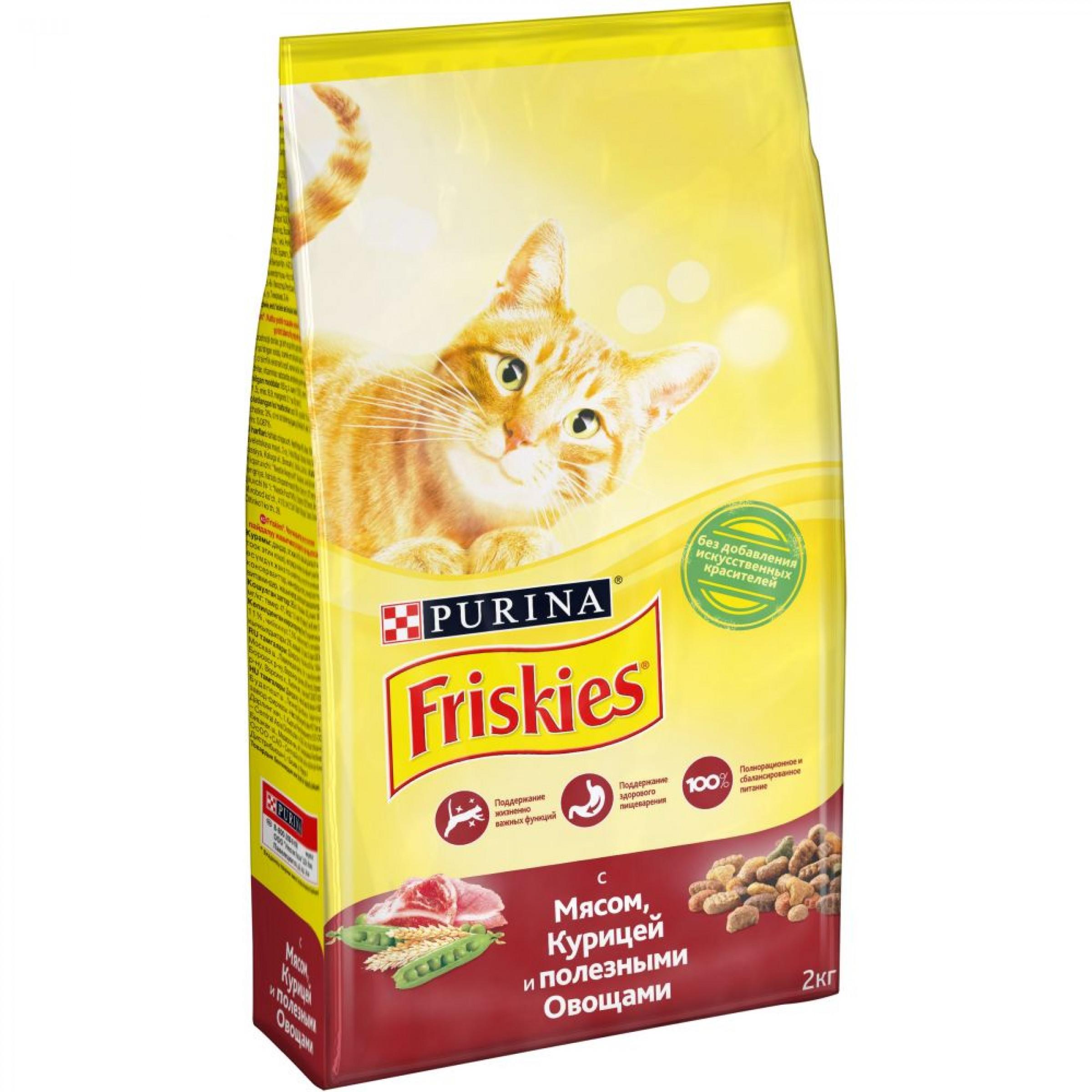 """Сухой корм для кошек с мясом, курицей и печенью """"Friskies"""", 2кг"""