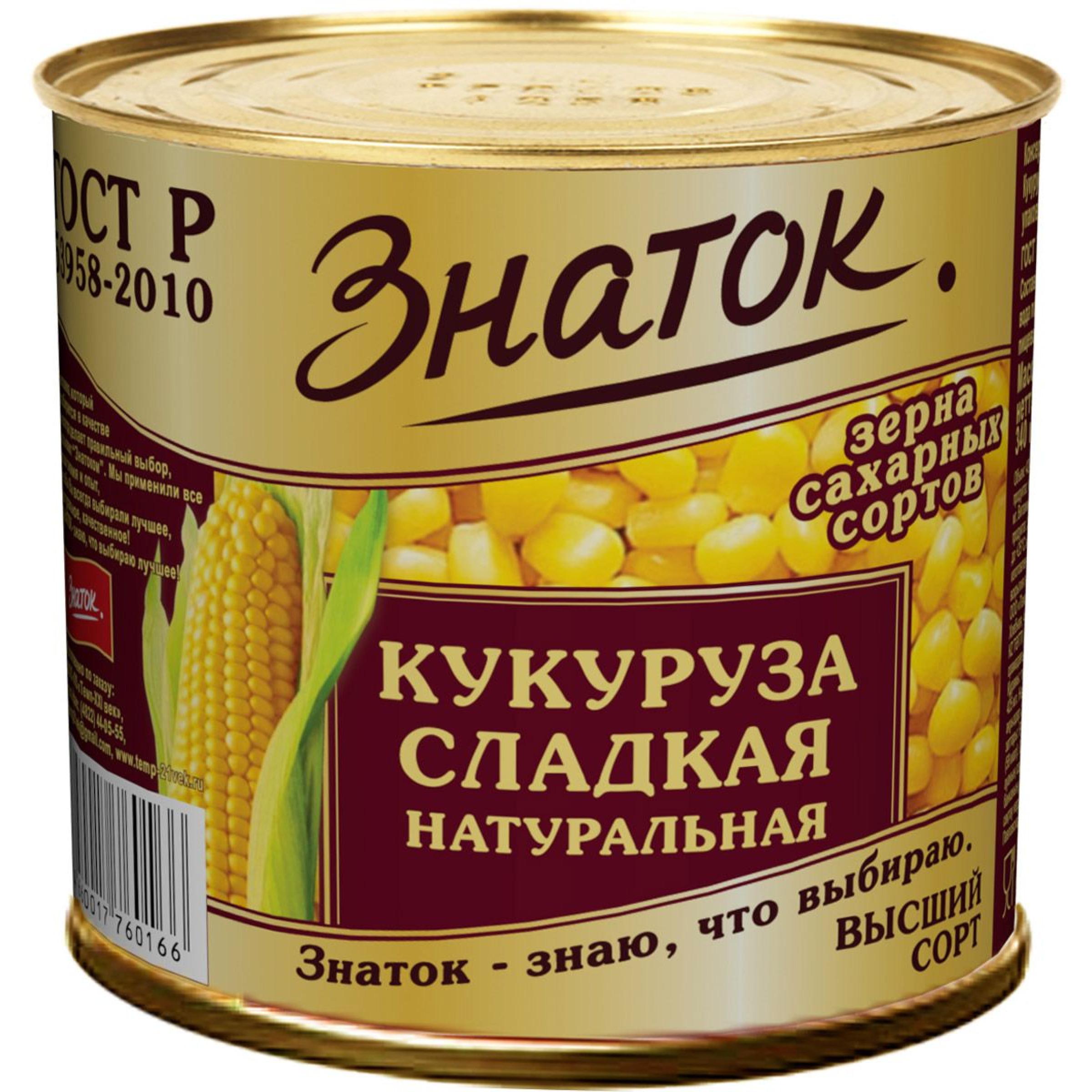"Кукуруза сладкая ""Знаток"", 425мл"