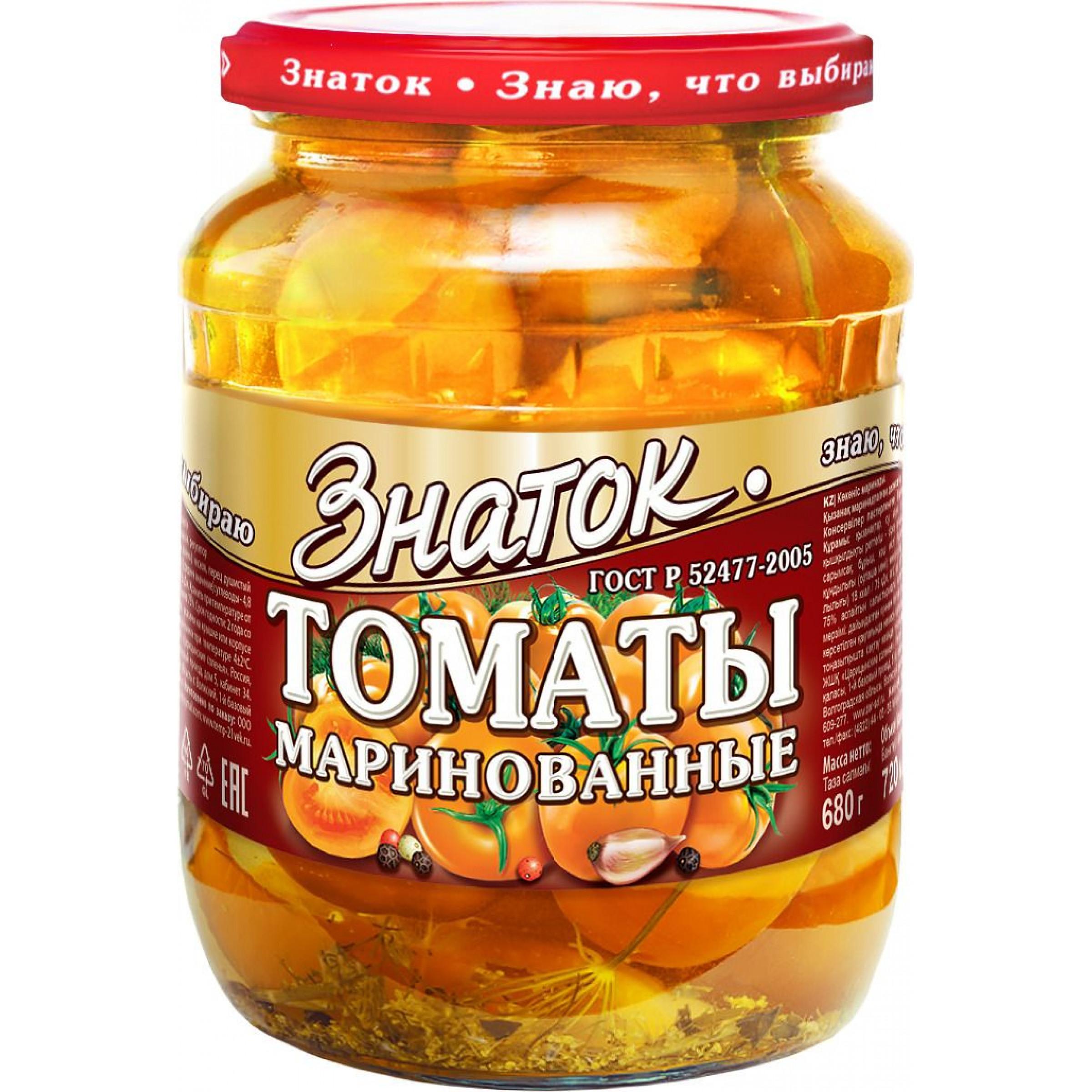 """Томаты желтые деликатесные маринованные """"Знаток"""", 680гр"""