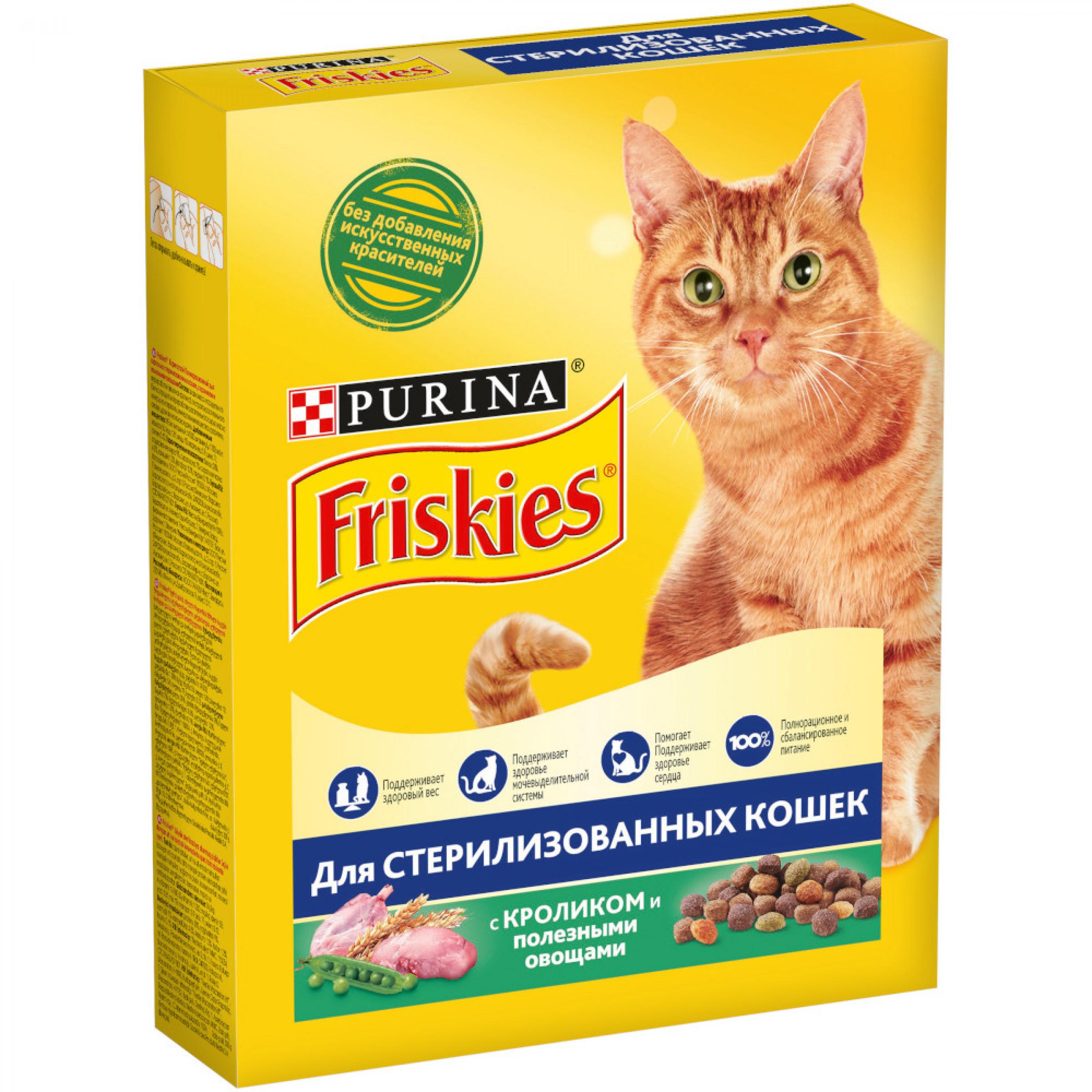 Сухой корм для кастрированных и стерилизованных кошек FRISKIES с кроликом и овощами, 300 гр