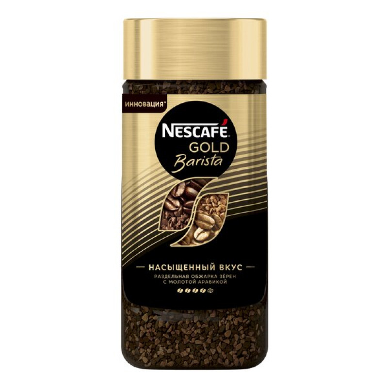 Кофе растворимый с молотым Gold Barista Nescafe, 85 гр