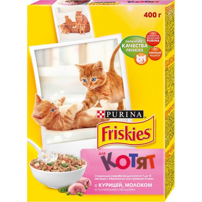 """Сухой корм для котят с курицей, молоком и полезными овощами """"Fri"""