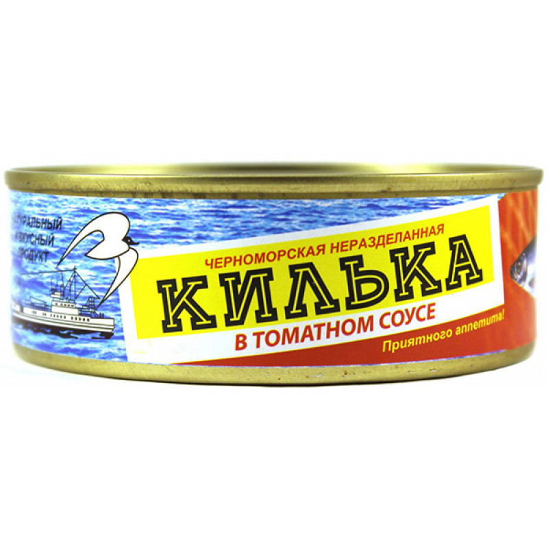 """Килька в томатном соусе неразделанная обжаренная """"Темрюк"""", 240гр"""