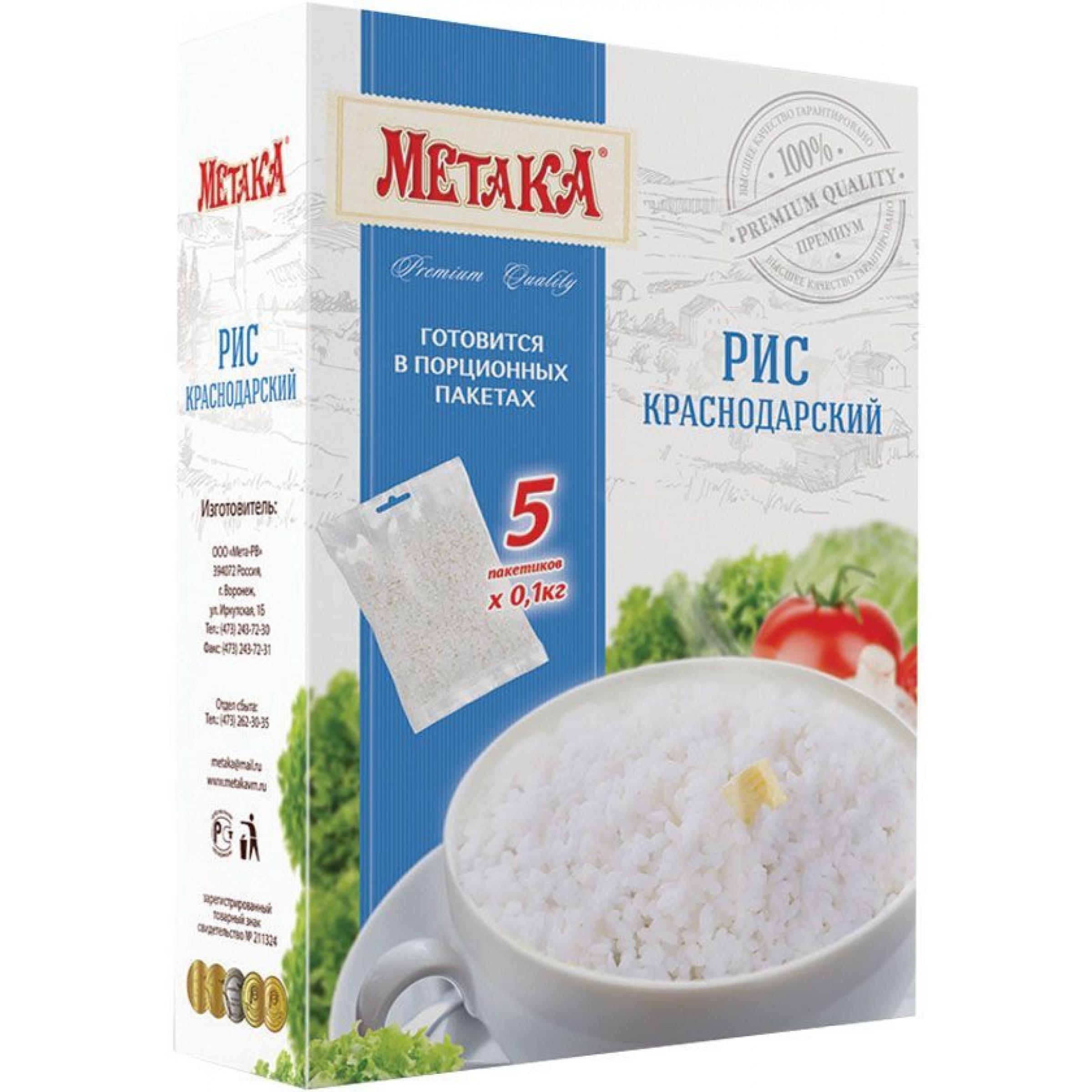 Рис Краснодарский в варочных пакетах «Метака», 5*100гр