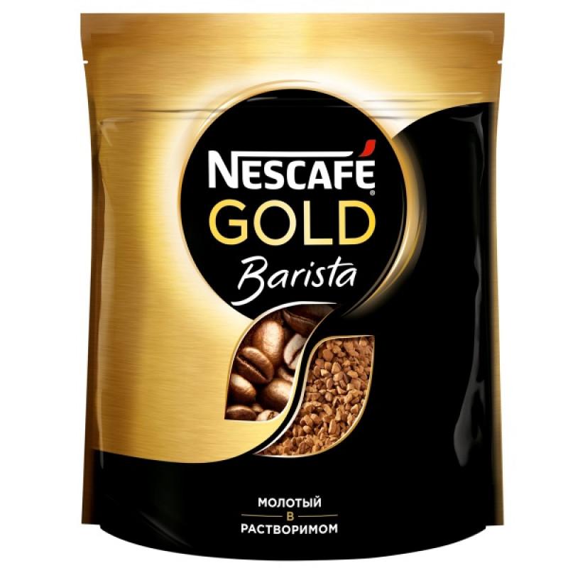 """Кофе растворимый с молотым Gold Barista """"Nescafe"""", 75гр"""