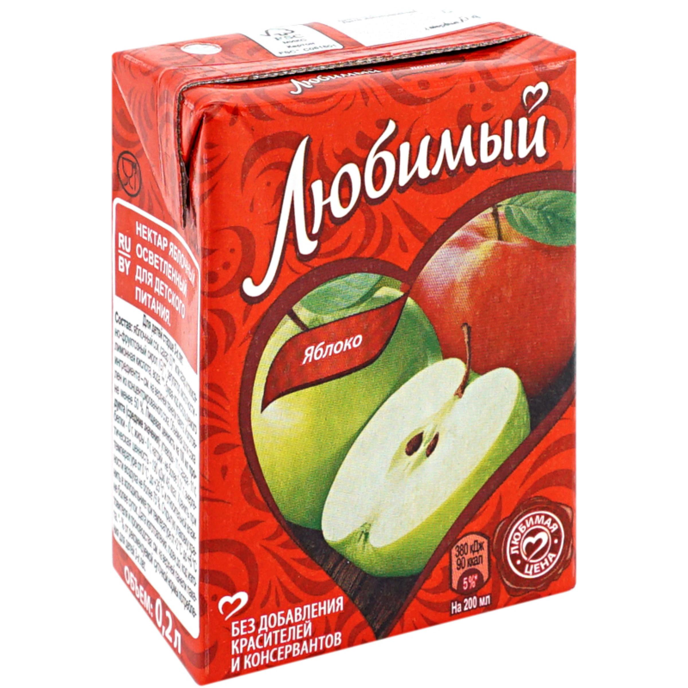 """Нектар яблочный осветленный """"Любимый"""", 0,2 л"""