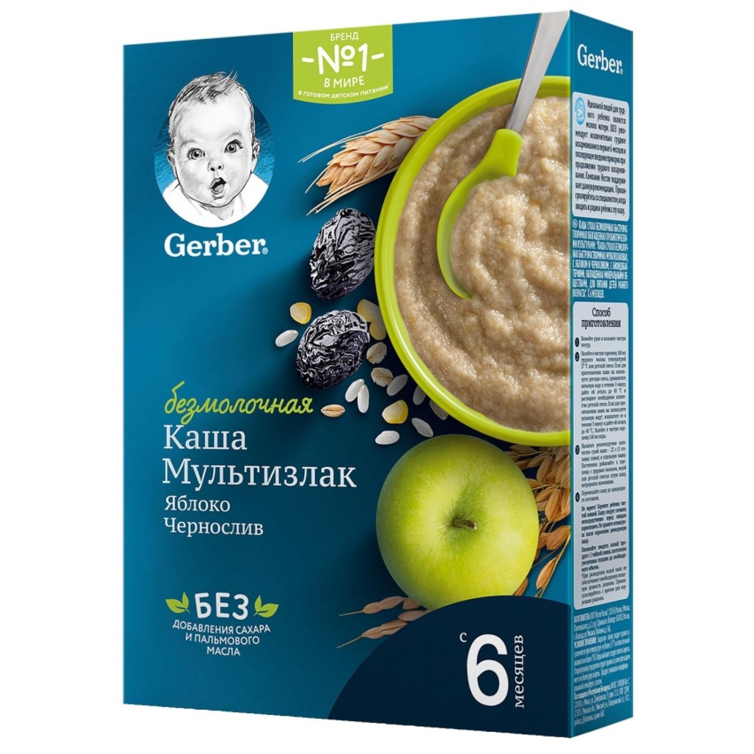 """Каша """"Gerber"""" безмолочная мультизлаковая с яблоком и черносливом, 180 г"""