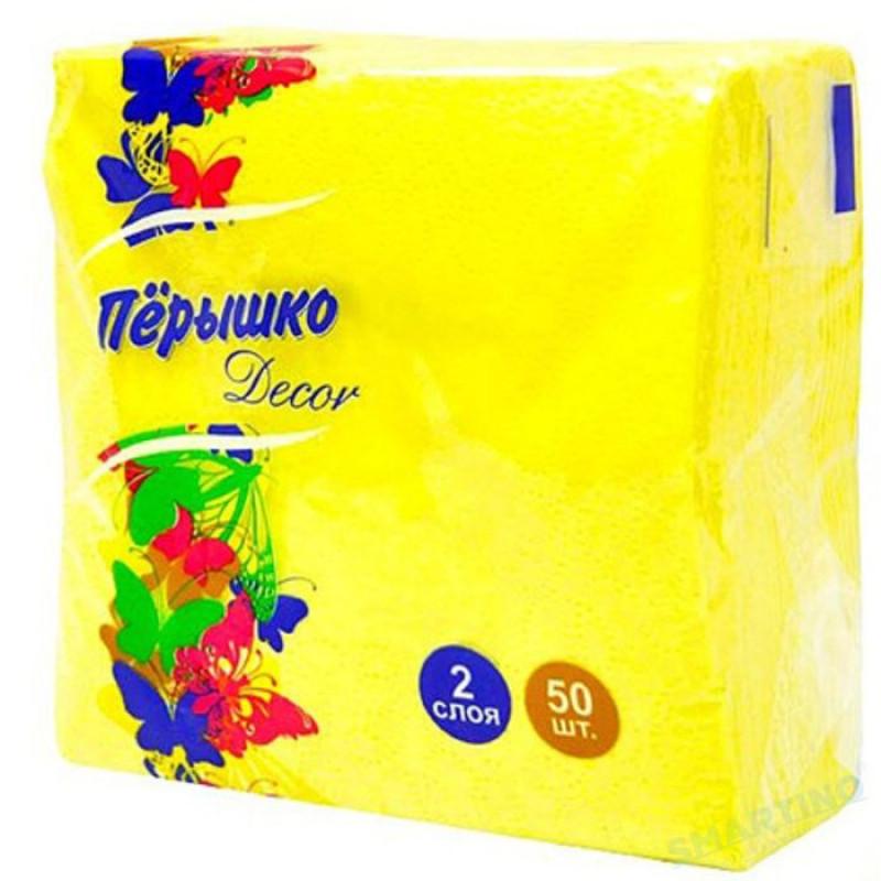"""Салфетки желтые 2 слоя """"Перышко Dekor"""" 50 листов, 1шт"""