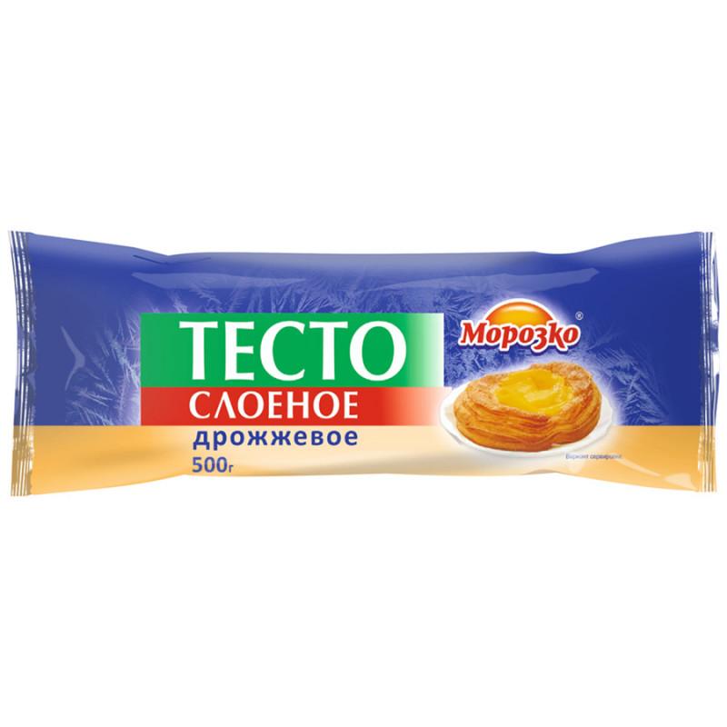 "Тесто дрожжевое слоеное ""Морозко"", 500гр"