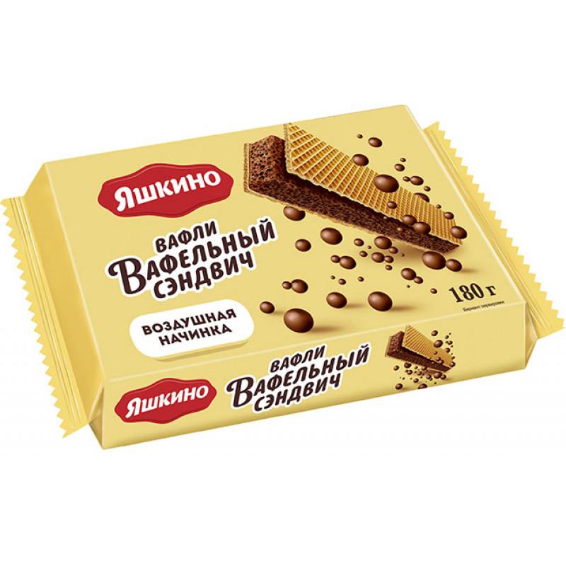 """Вафельный сендвич с шоколадной начинкой """"Яшкино"""", 180гр"""