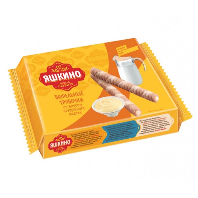 """Вафельные трубочки со вкусом сгущенного молока """"Яшкино"""", 190гр"""