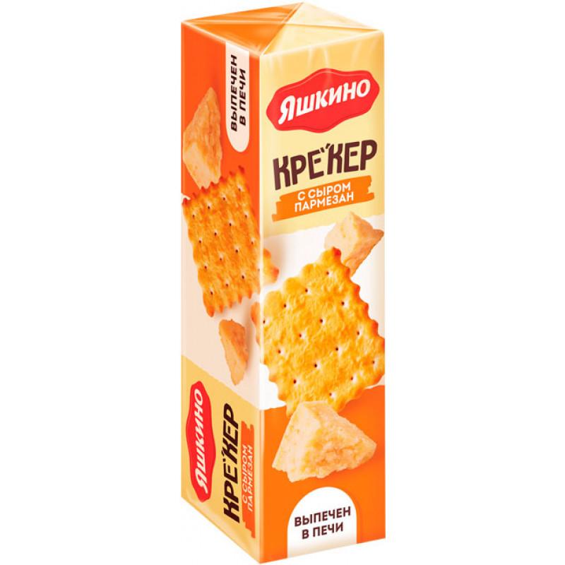 """Крекер со вкусом сыра """"Яшкино"""", 135гр"""