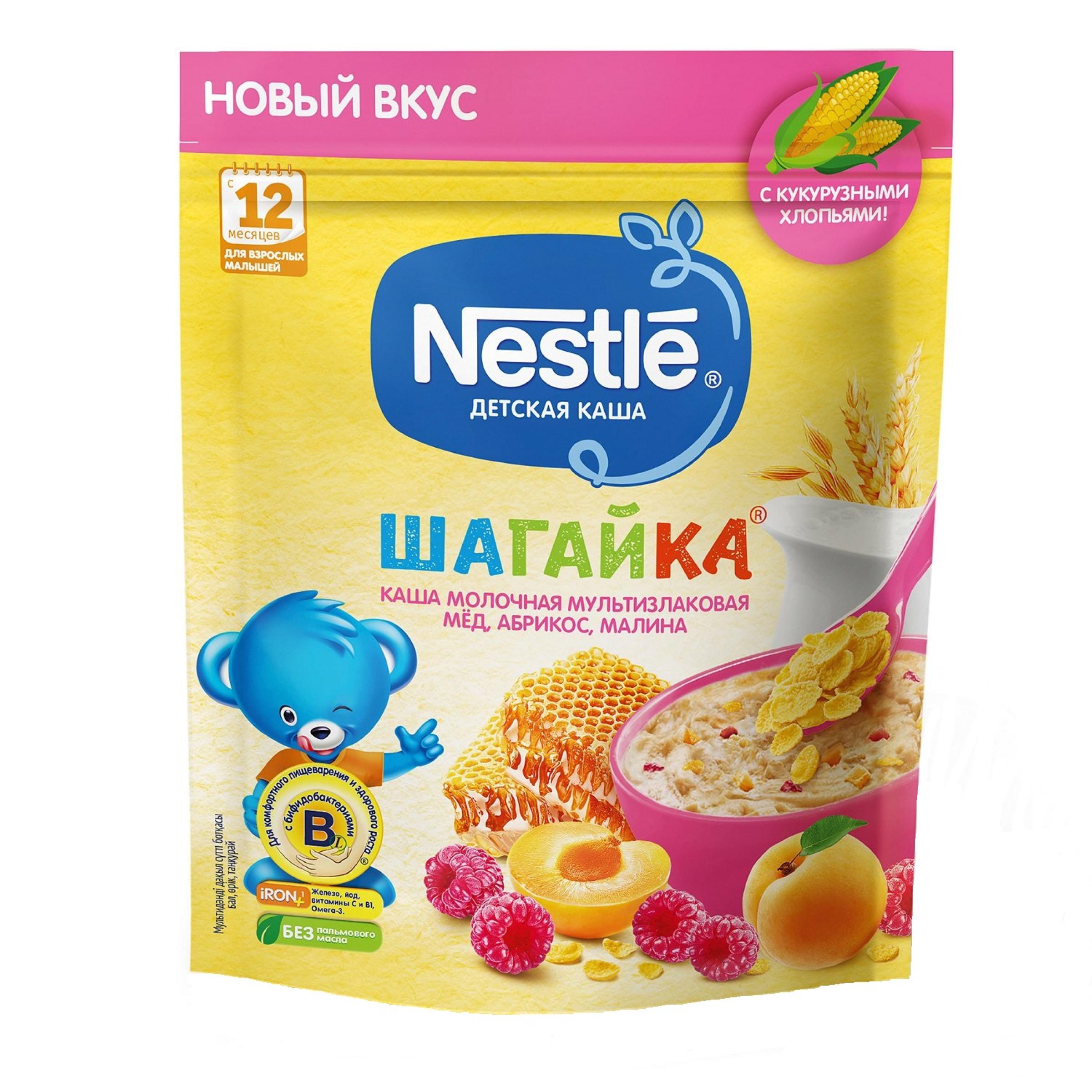 """Каша сухая мультизлаковая с медом абрикосом и малиной c 12 месяцев """"Nestle"""", 190гр"""