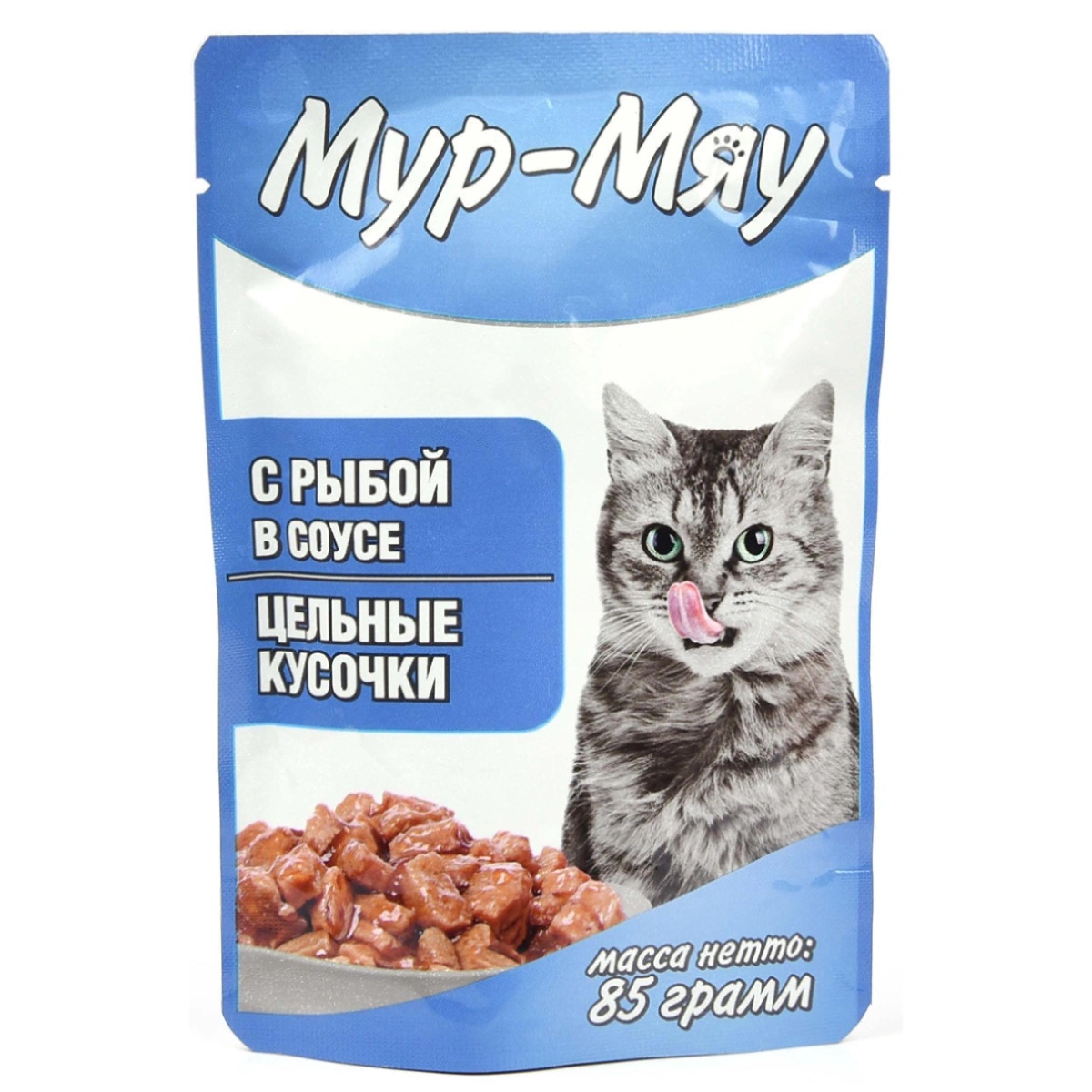 Влажный корм Мур-Мяу для кошек с рыбой в соусе, 85гр