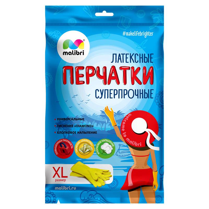 """Перчатки латексные с хлопковым напылением суперпрочные размер XL """"Malibri"""", 1шт"""
