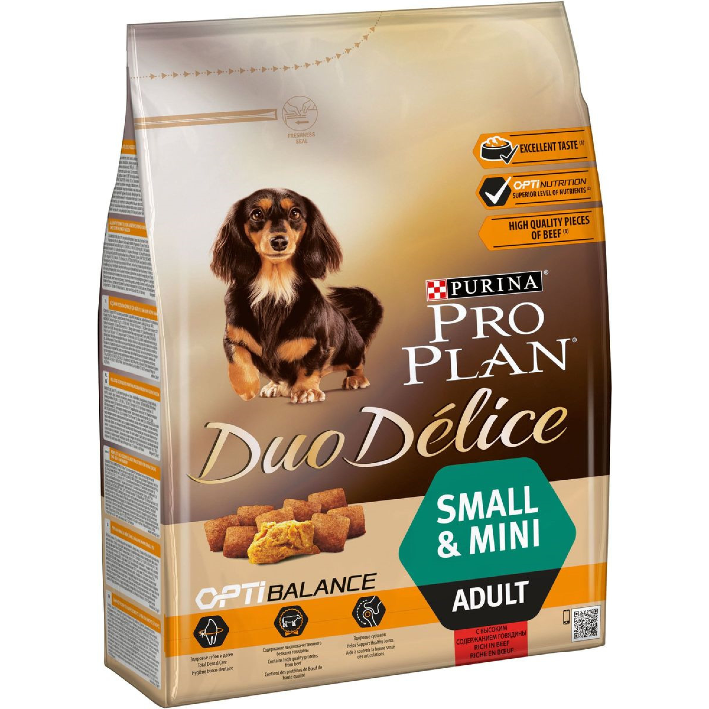 """Сухой корм для взрослых собак мелких пород с говядиной """"PURINA PRO PLAN"""", 2. 5кг"""
