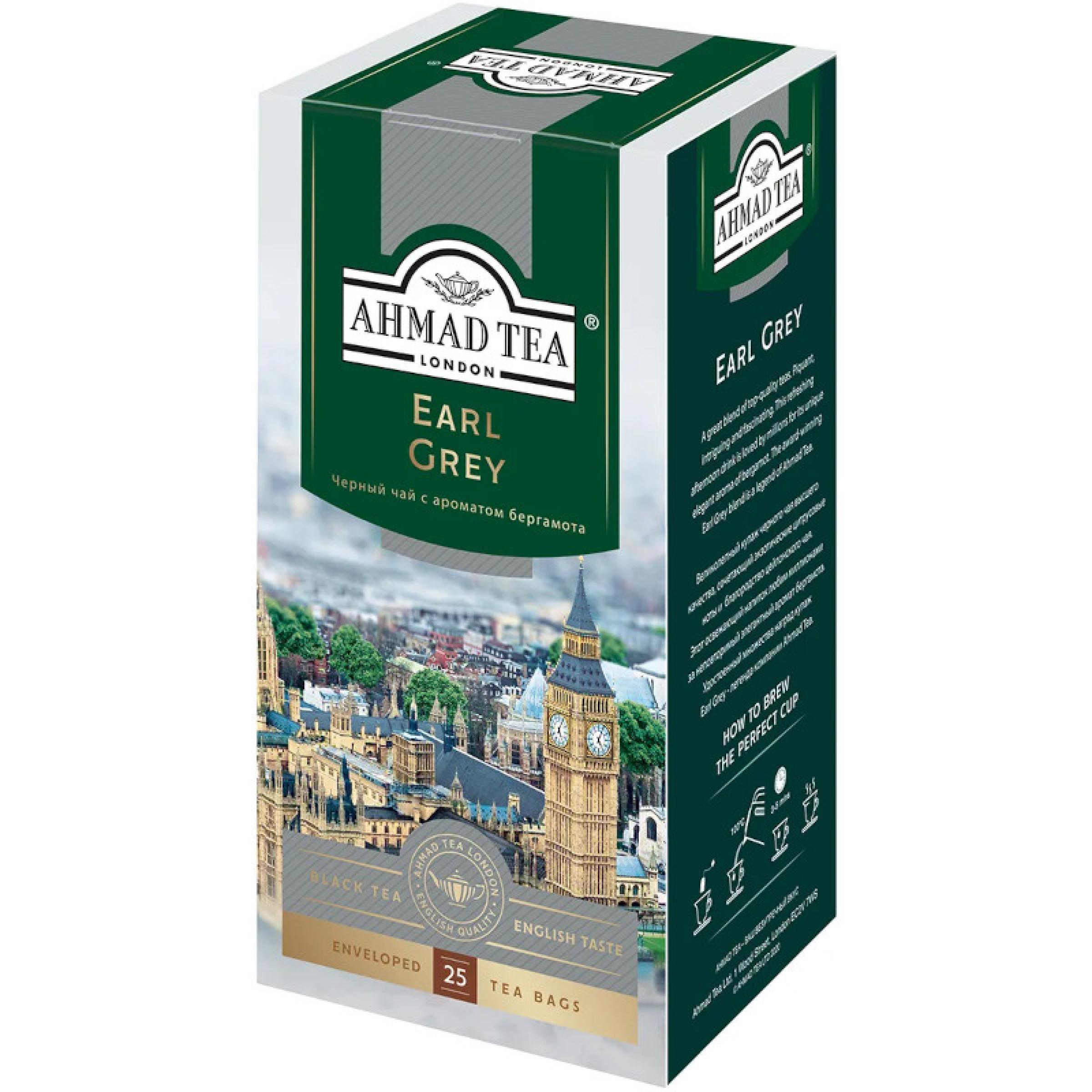 """Чай """"Ahmad Tea"""" Эрл Грей, 25 пакетиков по 2гр"""