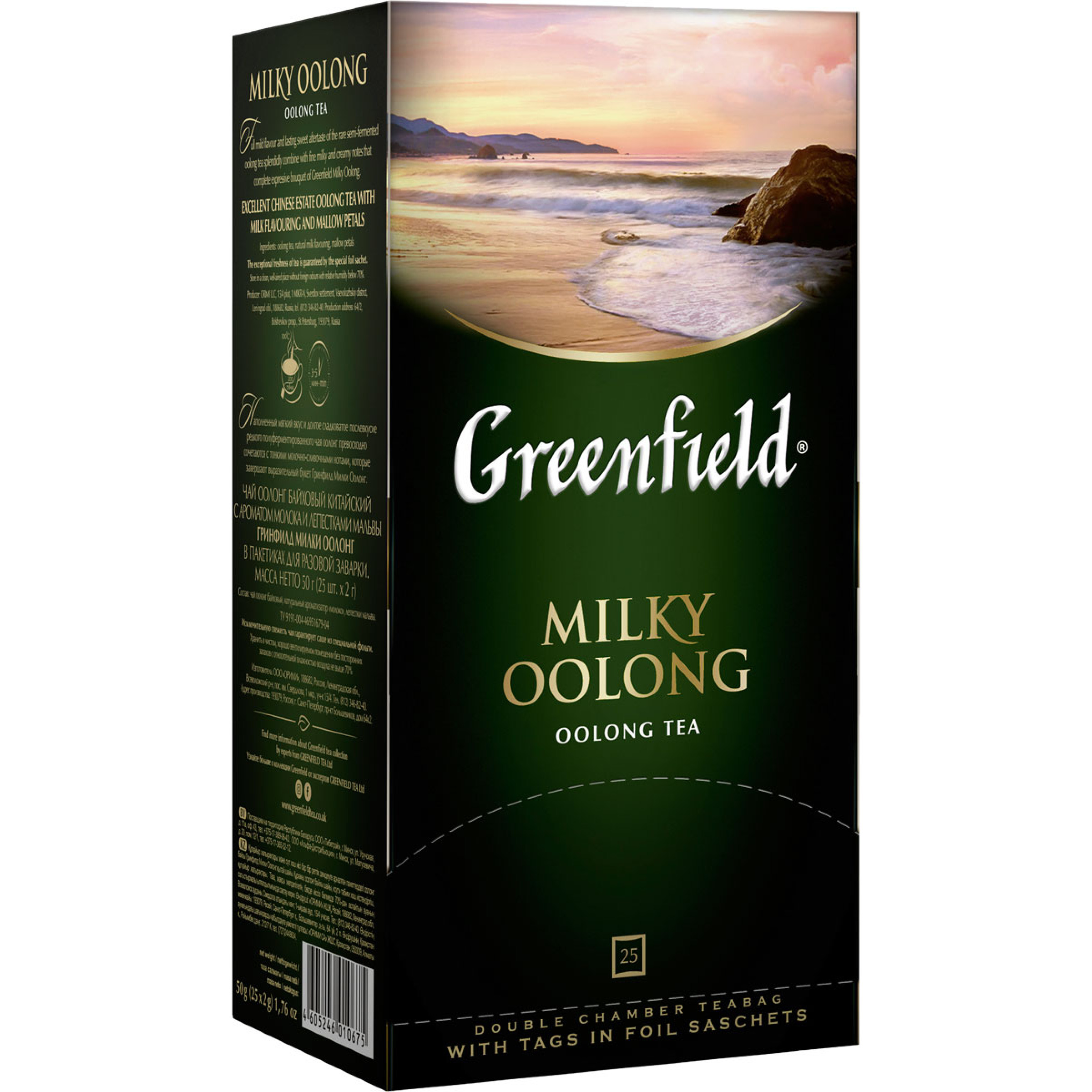 "Чай Milky Oolong ""Greenfield"", 25пак*2гр"