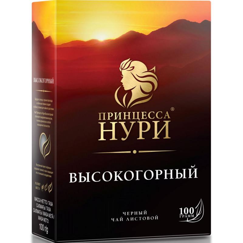 """Чай черный высокогорный листовой """"Принцесса Нури"""", 100гр"""