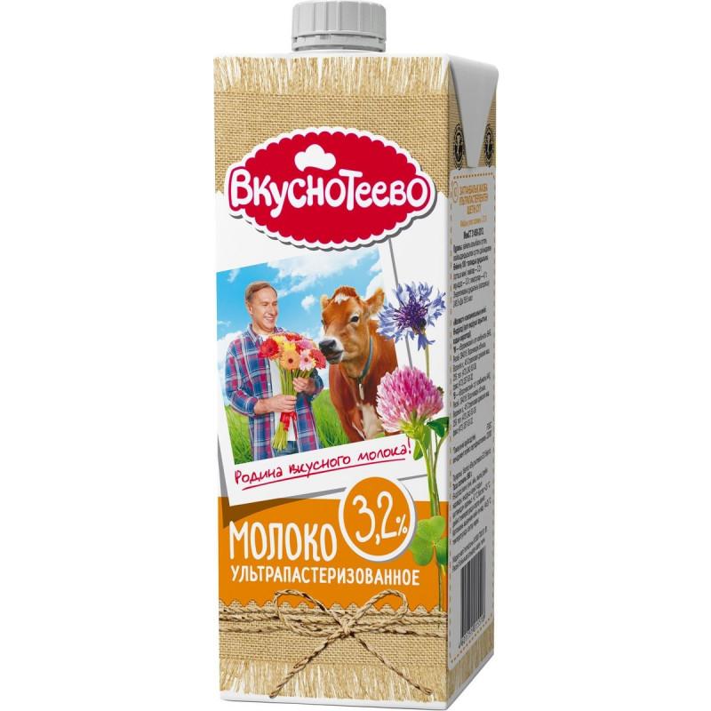 """Молоко ультрапастеризованное 3, 2% """"Вкуснотеево"""", 950гр"""