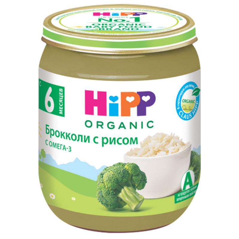 "Пюре из брокколи и риса с 6 месяцев ""Hipp"", 125гр"