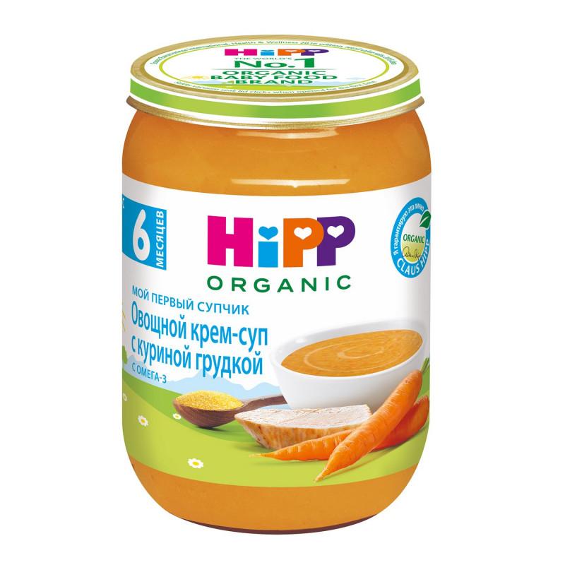 """Крем-суп овощной с куриной грудкой с 6 месяцев """"Hipp"""", 190гр"""