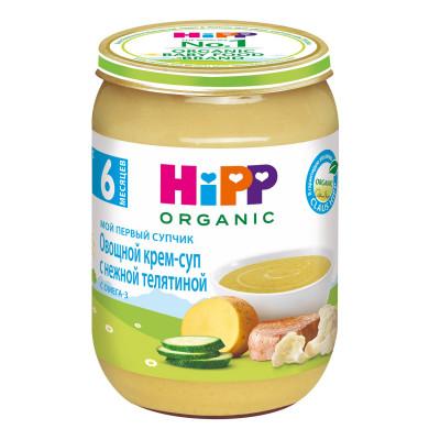 """Крем-суп овощной с нежной телятиной с 6 месяцев """"Hipp"""", 190гр"""