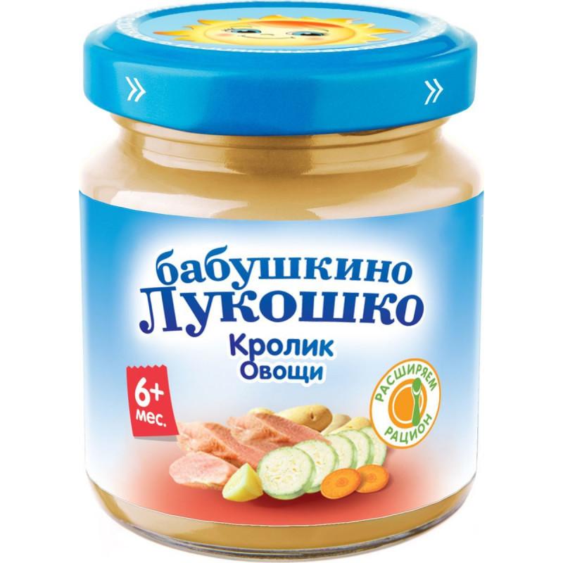 "Пюре из овощного рагу с кроликом с 6 месяцев ""Бабушкино лукошко"", 100гр"