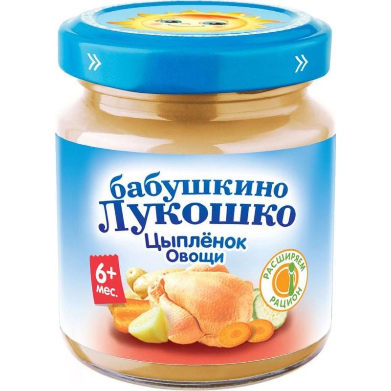"Пюре из овощного рагу и цыпленка с 6 месяцев ""Бабушкино лукошко"", 100гр"