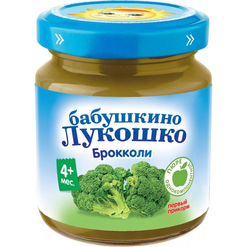 "Пюре из броколли с 4 месяцев ""Бабушкино лукошко"", 100гр"