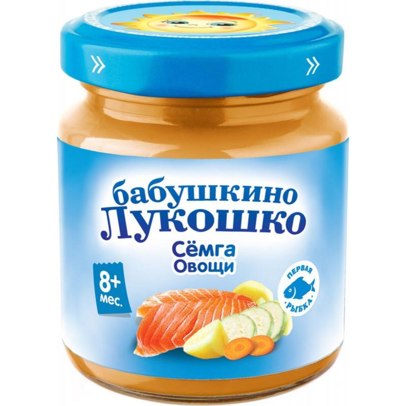 "Пюре из овощей и семги с 8 месяцев ""Бабушкино лукошко"", 100гр"