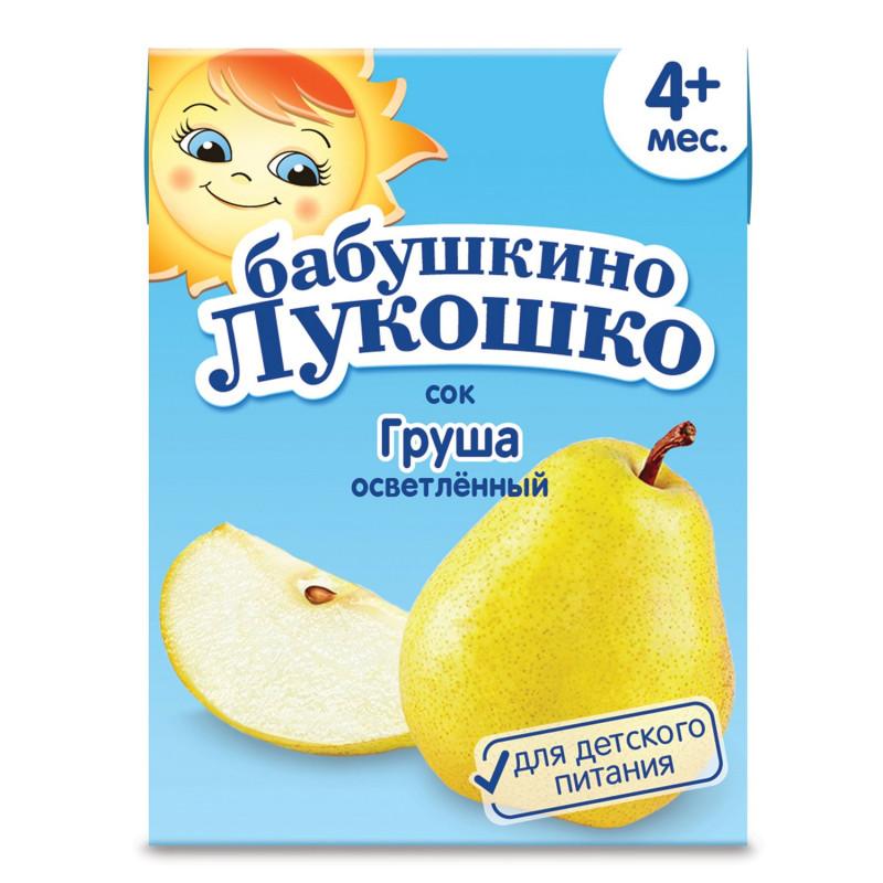 """Сок грушевый осветленный без сахара с 4 месяцев """"Бабушкино лукошко"""", 200гр"""