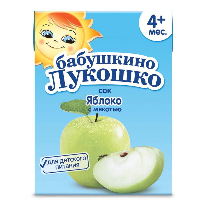 """Сок яблочный с мякотью с 4 месяцев """"Бабушкино лукошко"""", 200гр"""