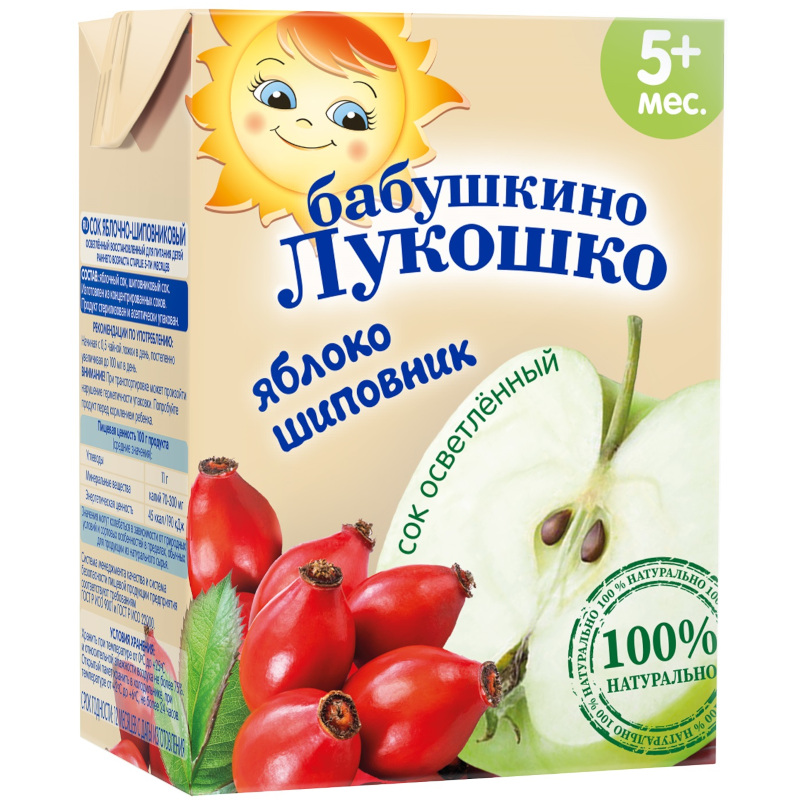 """Сок яблочно-шиповниковый с 5 месяцев """"Бабушкино лукошко"""", 200гр"""