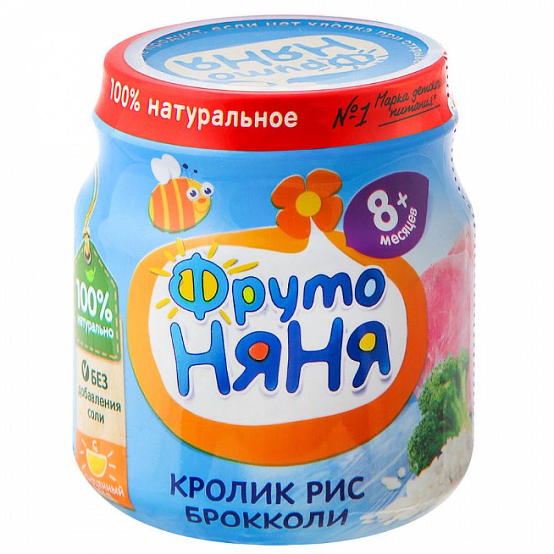 """Пюре из кролика с рисом и броколли с 8 месяцев """"ФрутоНяня"""", 100гр"""