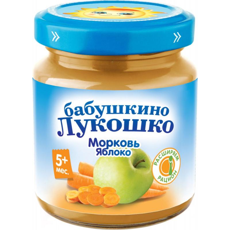 """Пюре из моркови и яблок с 5 месяцев """"Бабушкино лукошко"""", 100гр"""