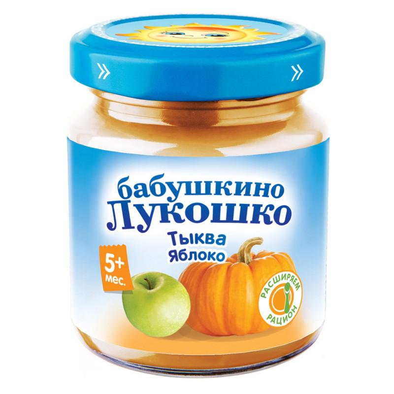 """Пюре из тыквы и яблок с 5 месяцев """"Бабушкино лукошко"""", 100гр"""