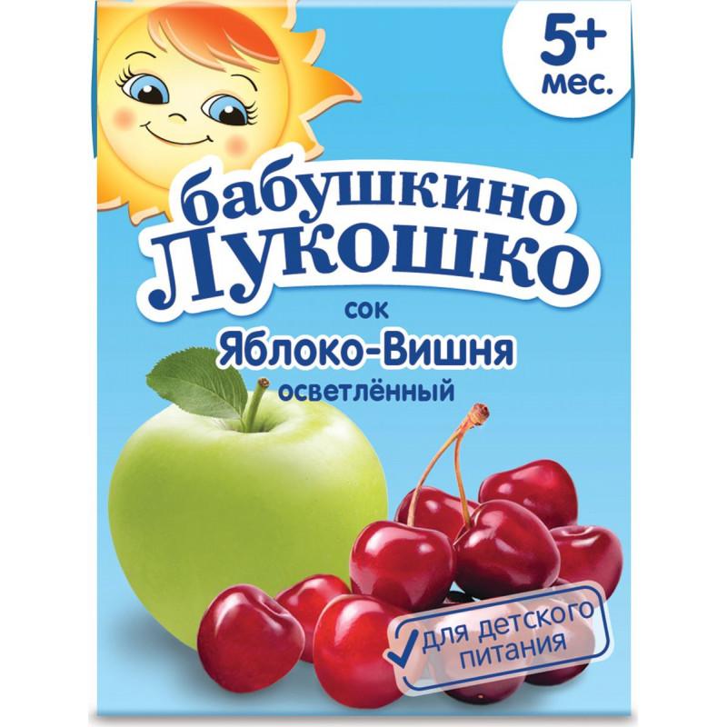 """Сок яблочно-вишневый осветленный с 5 месяцев """"Бабушкино лукошко"""", 200гр"""