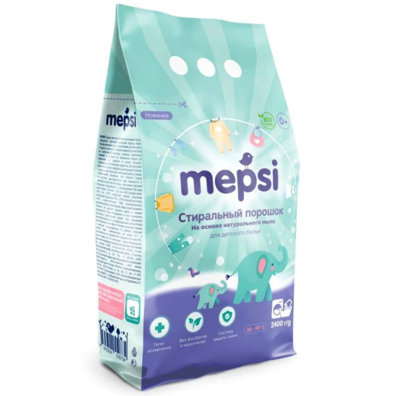 """Стиральный порошок для детского белья гипоаллергенный с первых дней жизни """"Mepsi"""", 2. 4 кг"""