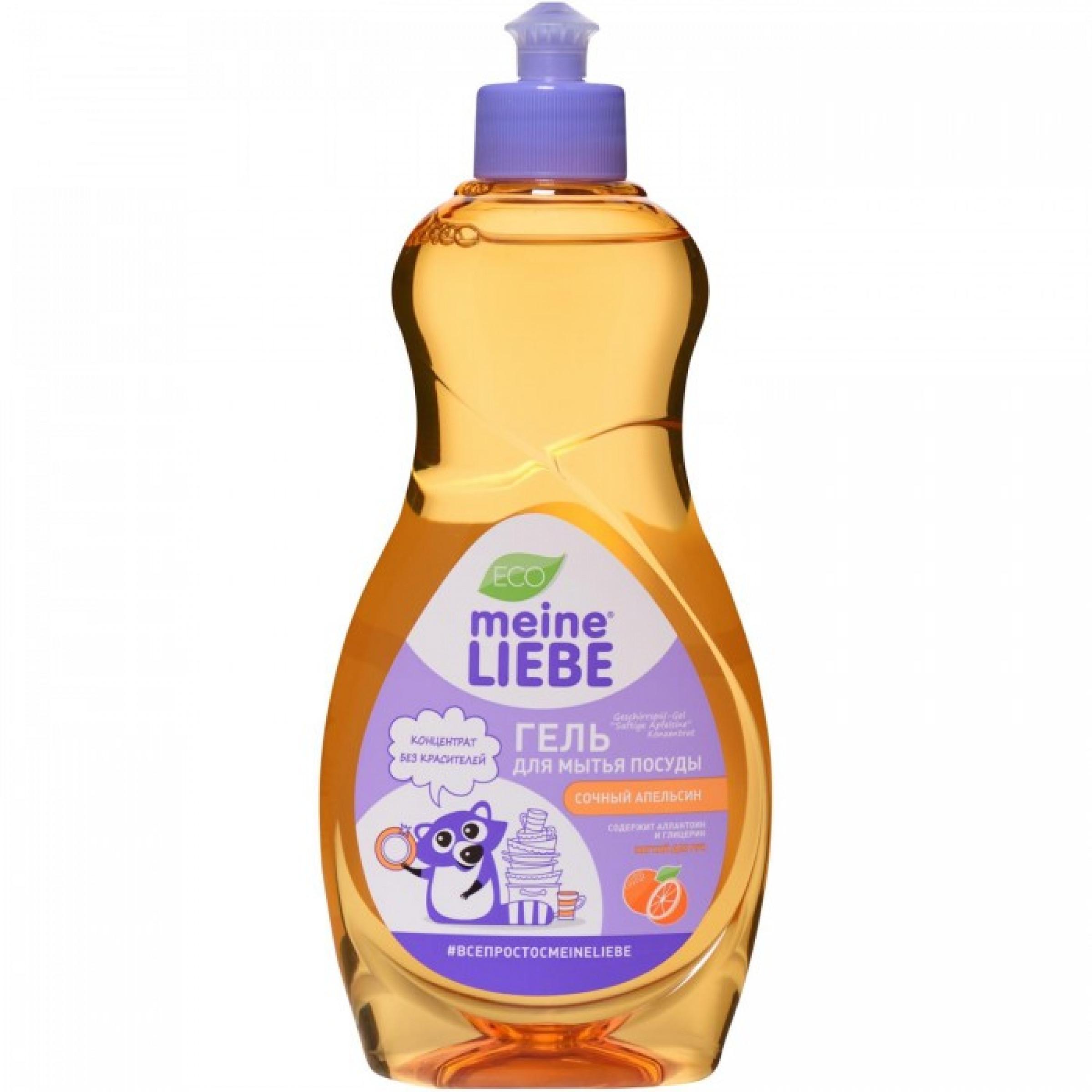"""Гель """"Meine Liebe"""" для мытья посуды с ароматом сочного апельсина, 500мл."""